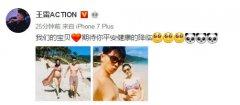 """王雷:""""期待宝宝平安降临"""",香港无创DNA产前检测来帮你"""